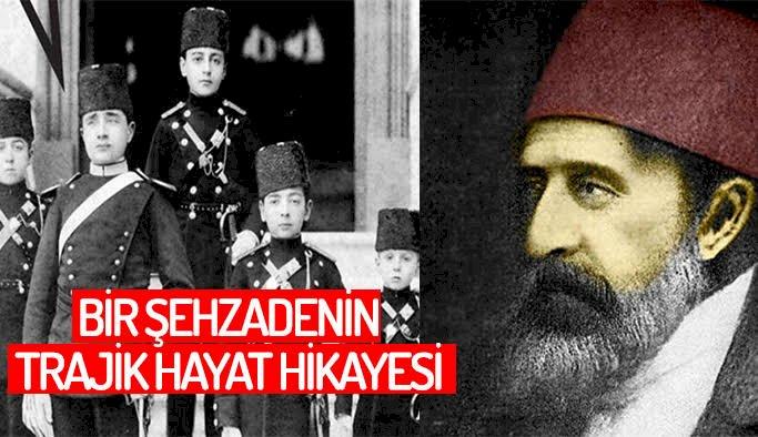 Şehzade Ahmet Nuri Efendi